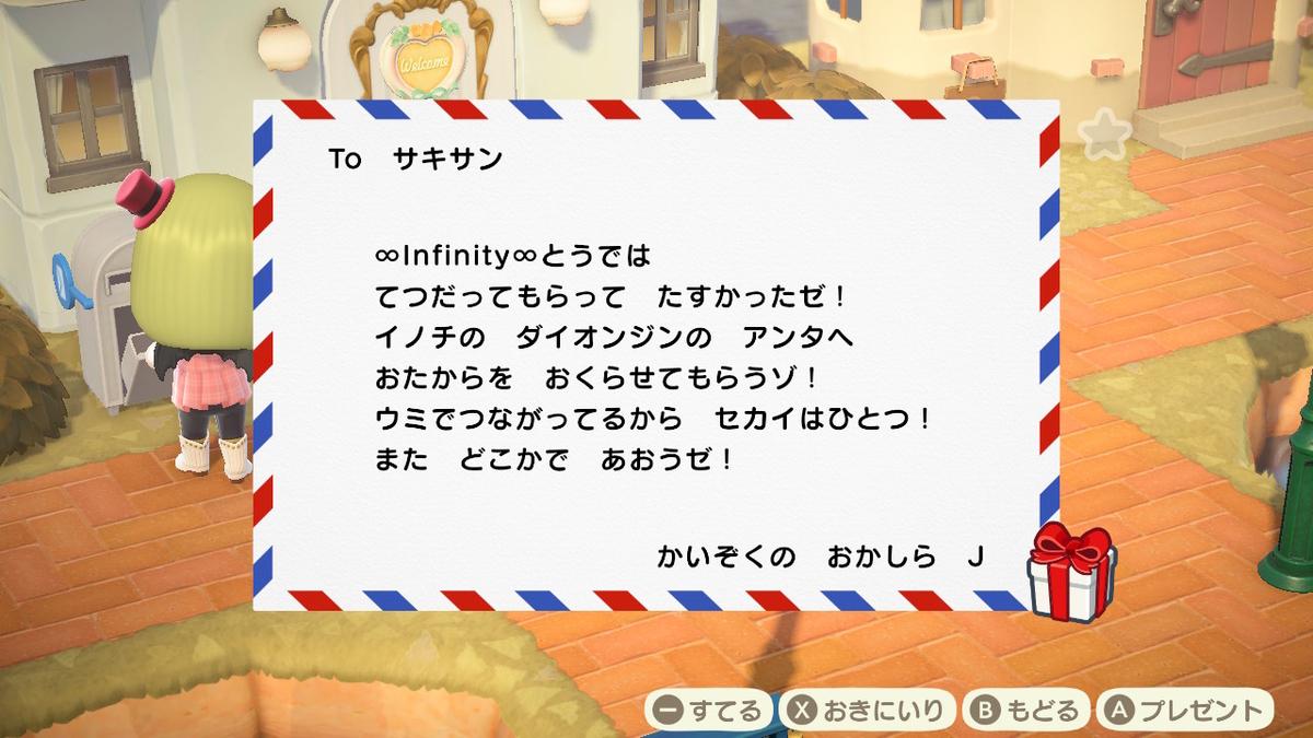 f:id:saki_yukino:20201205214502j:plain