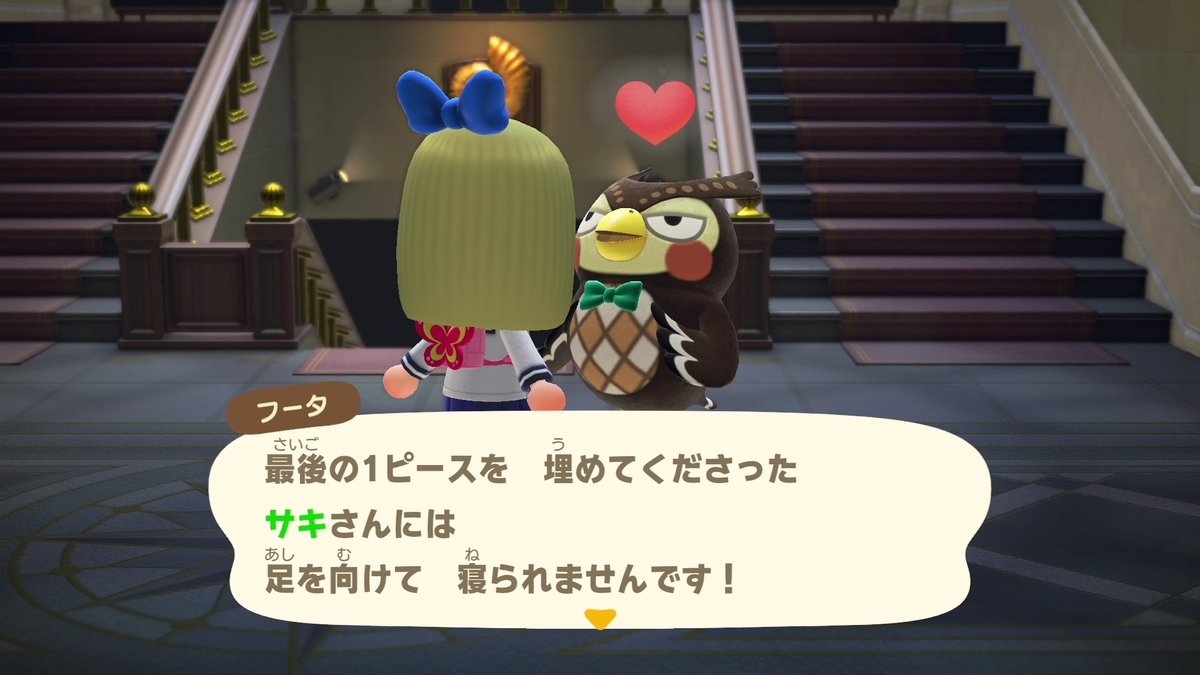 f:id:saki_yukino:20201206215350j:plain