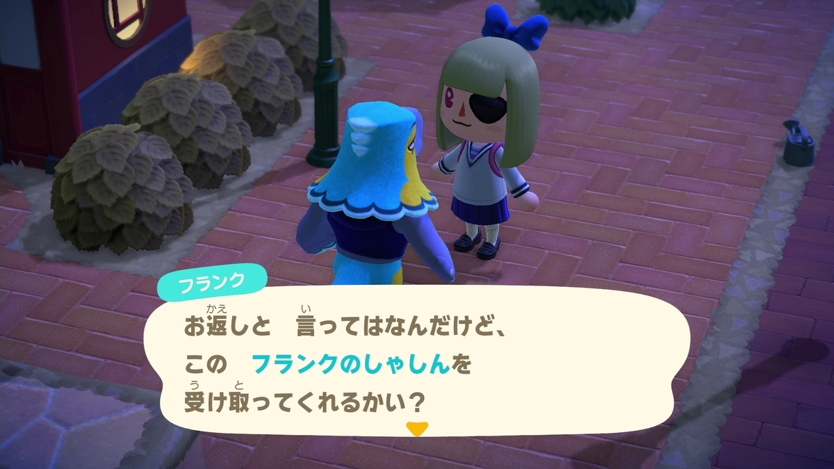 f:id:saki_yukino:20201207221004j:plain