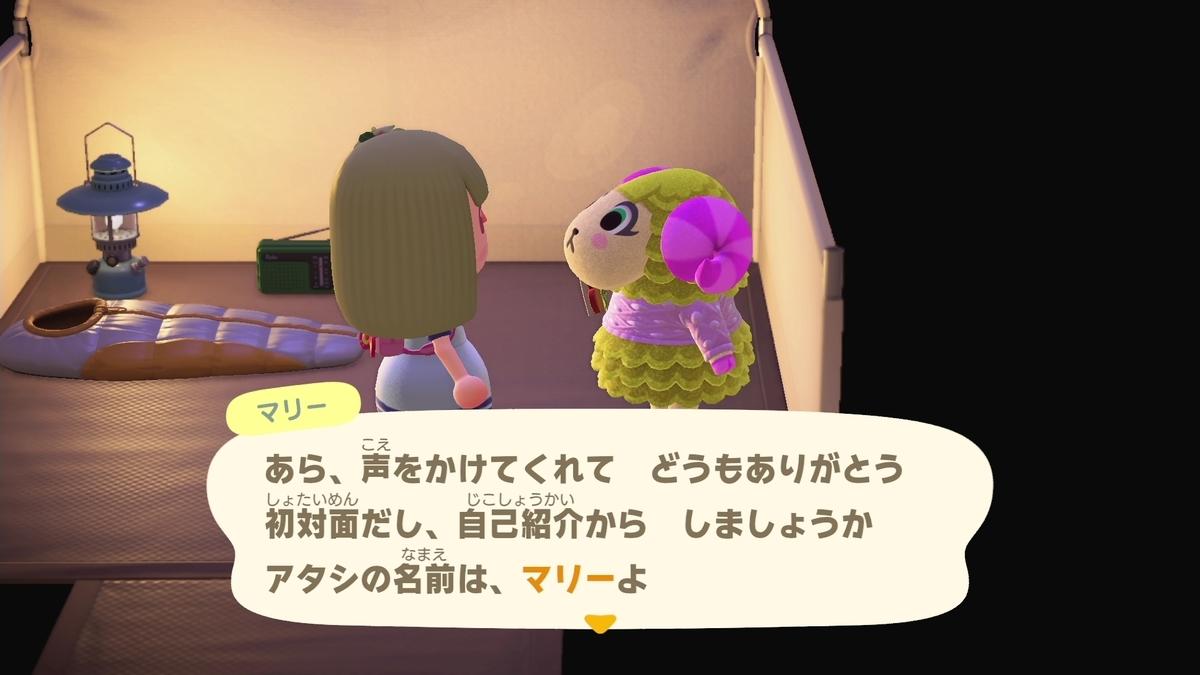 f:id:saki_yukino:20201207221012j:plain