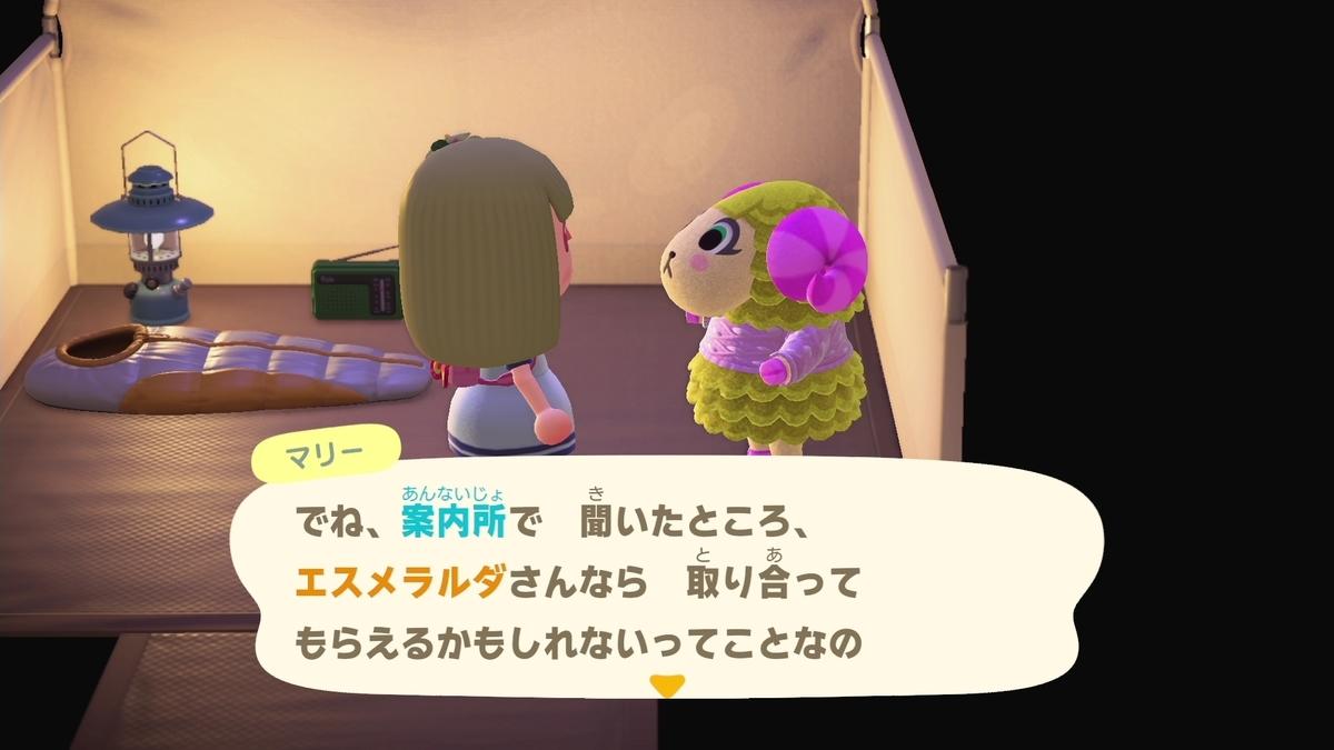 f:id:saki_yukino:20201207221016j:plain