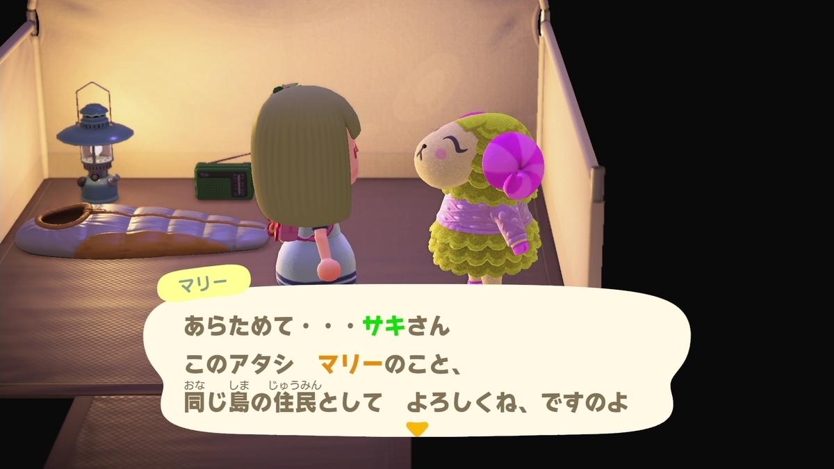 f:id:saki_yukino:20201207221021j:plain