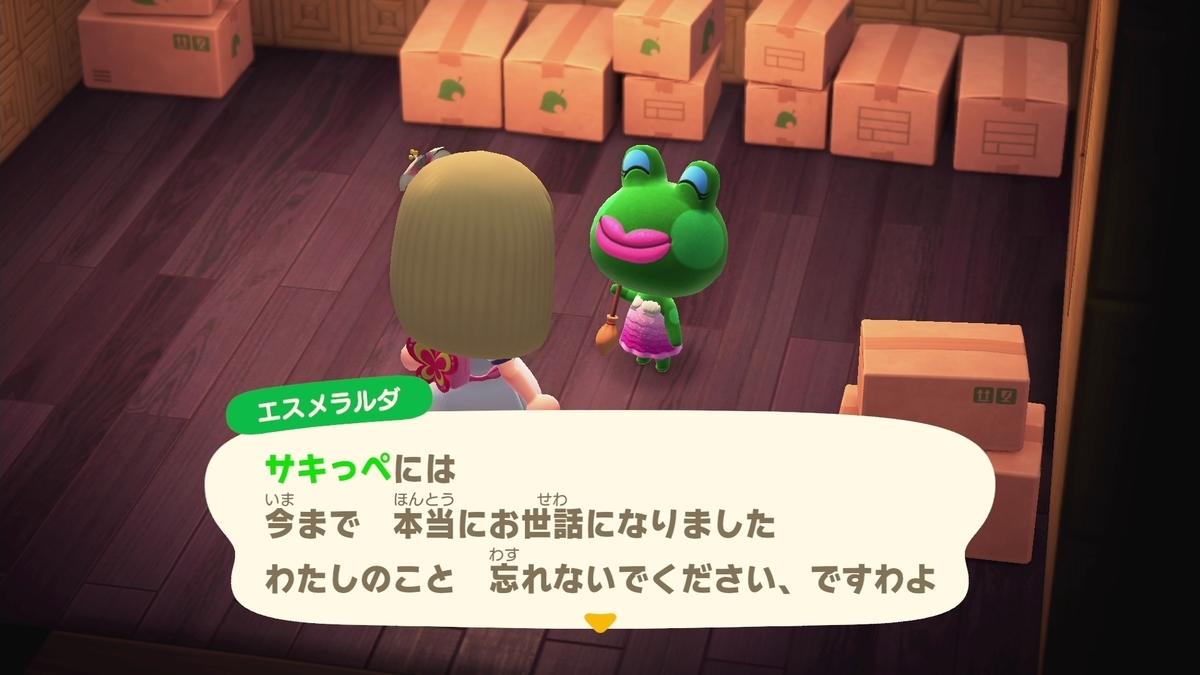 f:id:saki_yukino:20201207221031j:plain