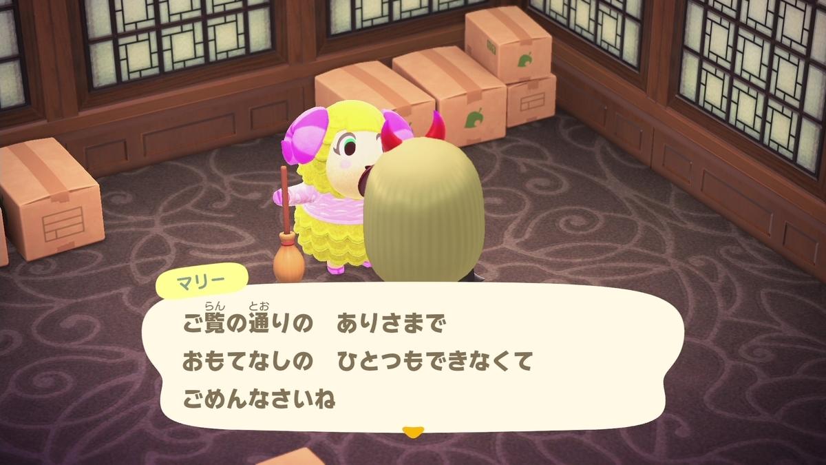 f:id:saki_yukino:20201209152325j:plain