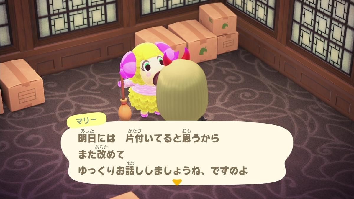 f:id:saki_yukino:20201209152330j:plain