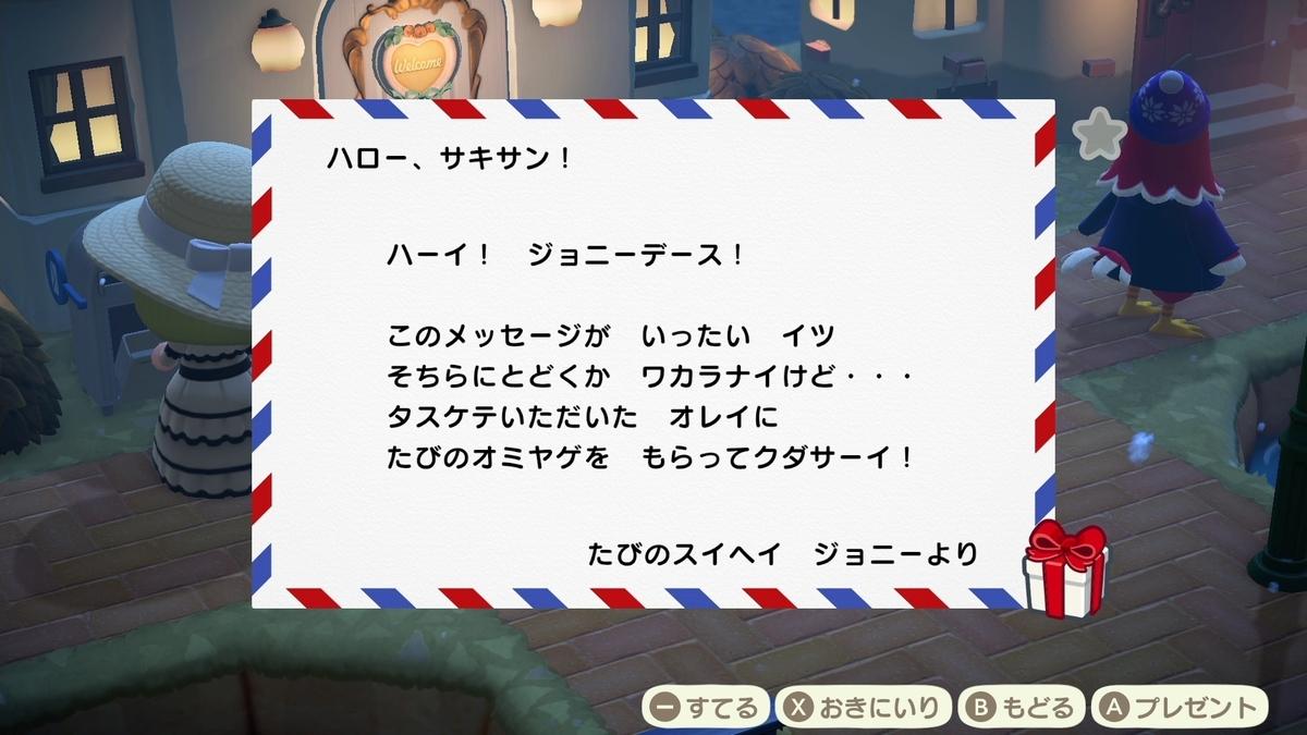 f:id:saki_yukino:20201210211552j:plain