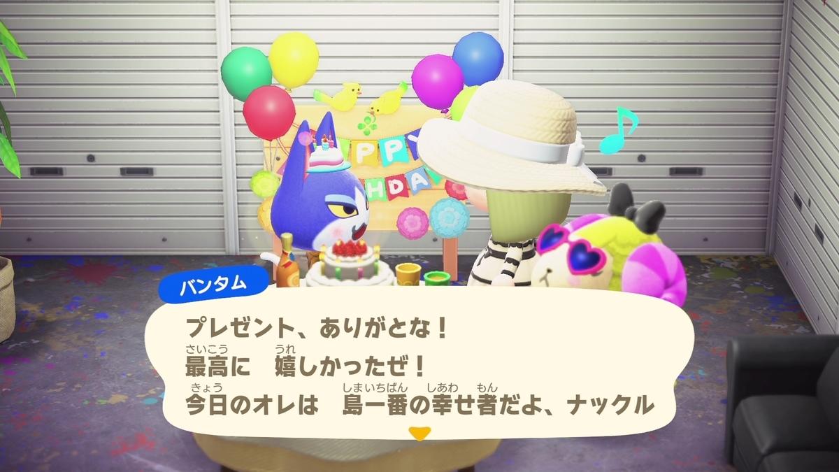 f:id:saki_yukino:20201210211612j:plain