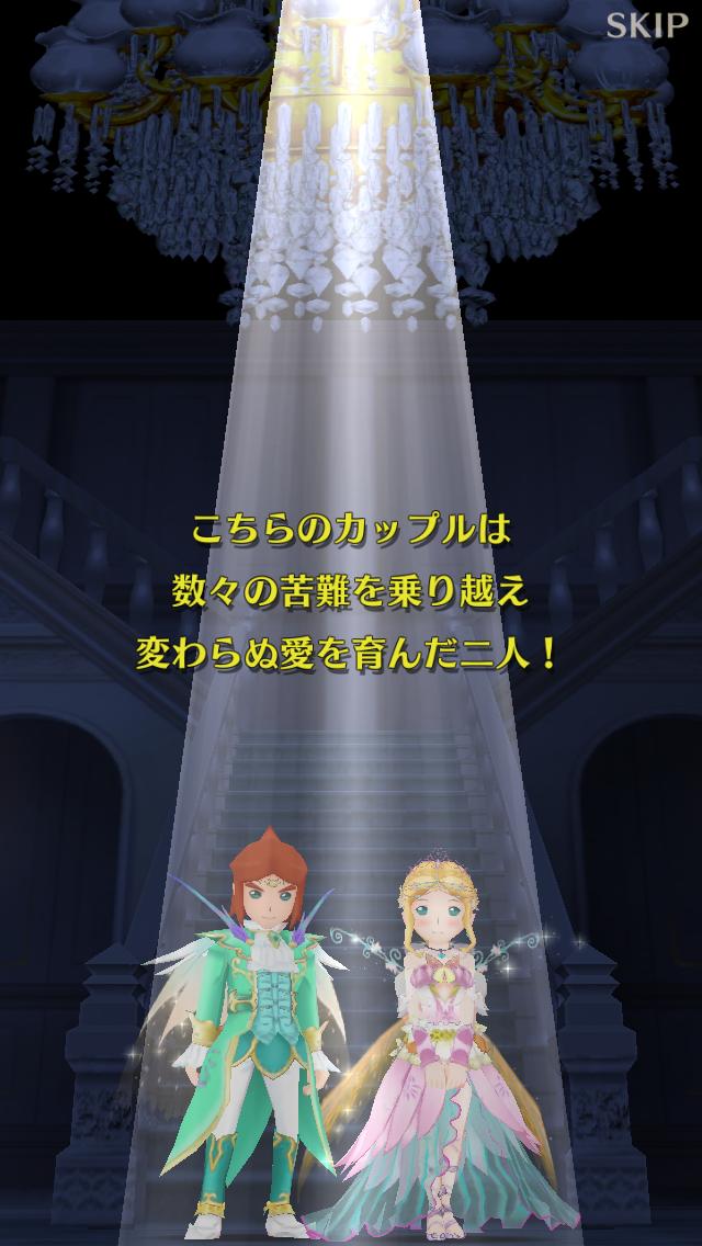 f:id:saki_yukino:20201211211121p:plain