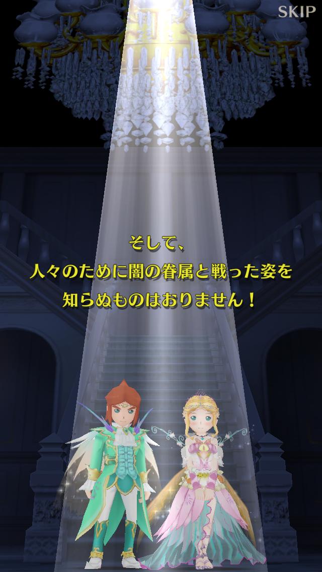 f:id:saki_yukino:20201211211126p:plain
