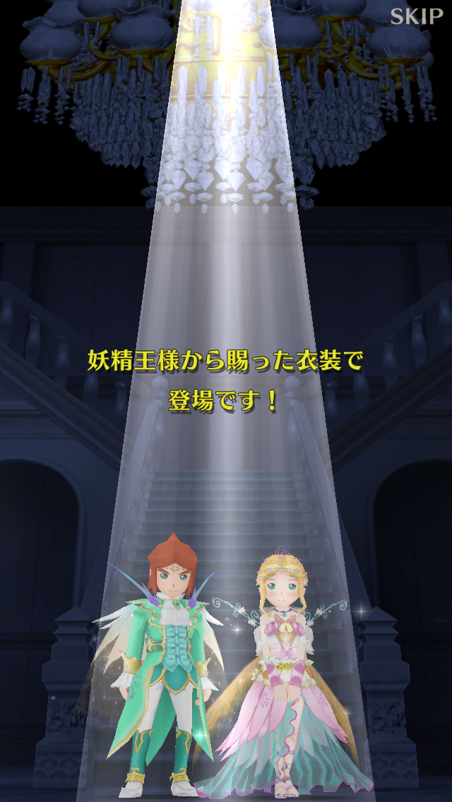 f:id:saki_yukino:20201211211131p:plain