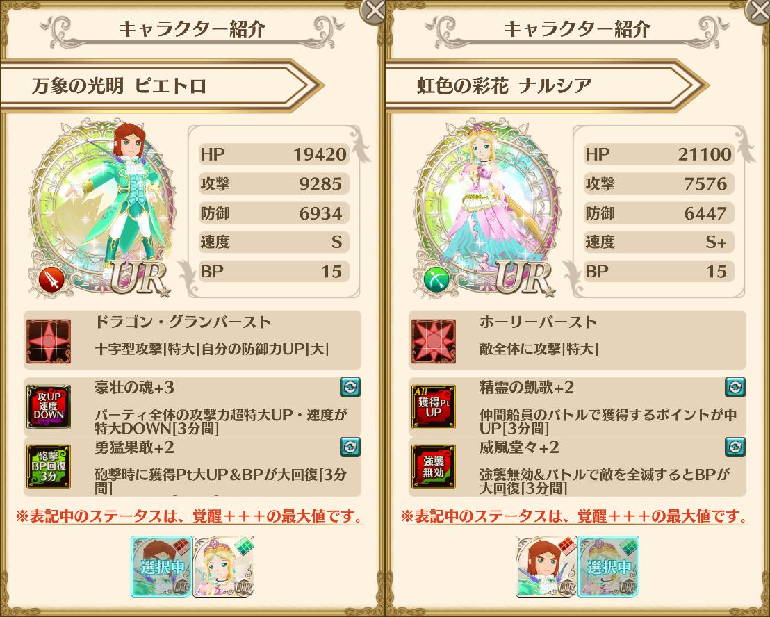 f:id:saki_yukino:20201211211821p:plain