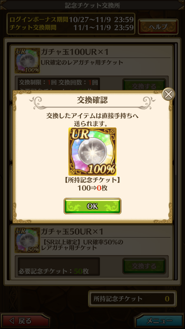 f:id:saki_yukino:20201211215400p:plain