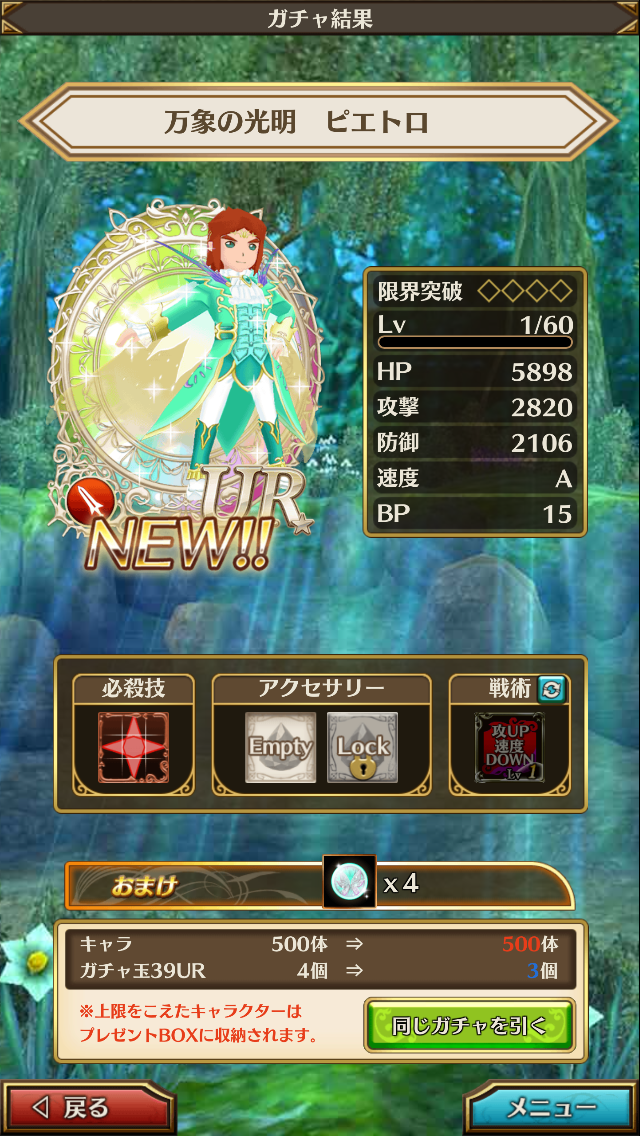 f:id:saki_yukino:20201211220212p:plain