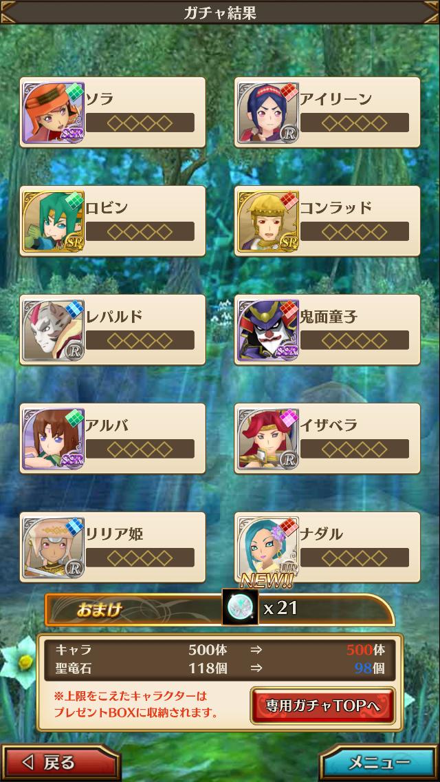 f:id:saki_yukino:20201211220336p:plain