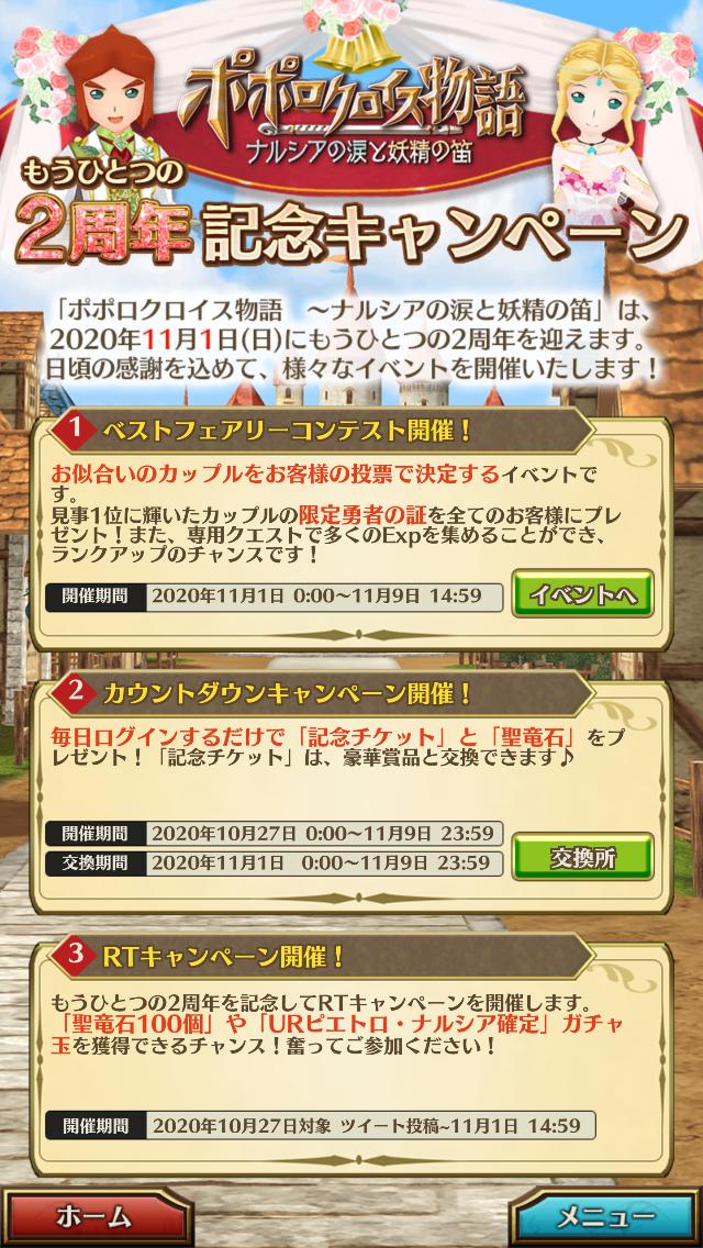 f:id:saki_yukino:20201211221935p:plain