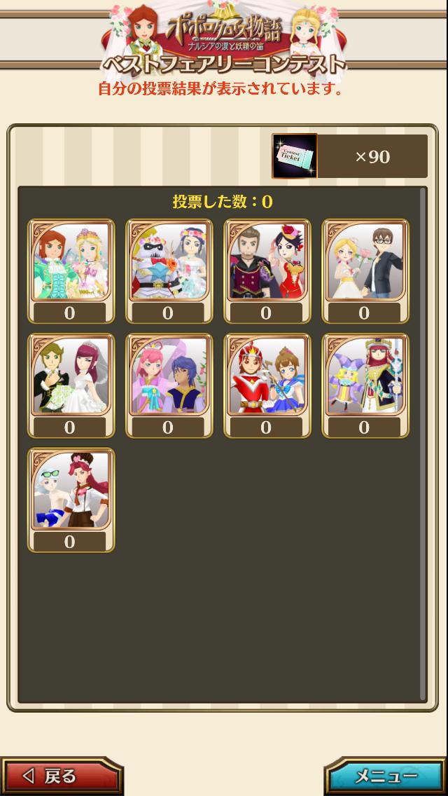 f:id:saki_yukino:20201211222201p:plain