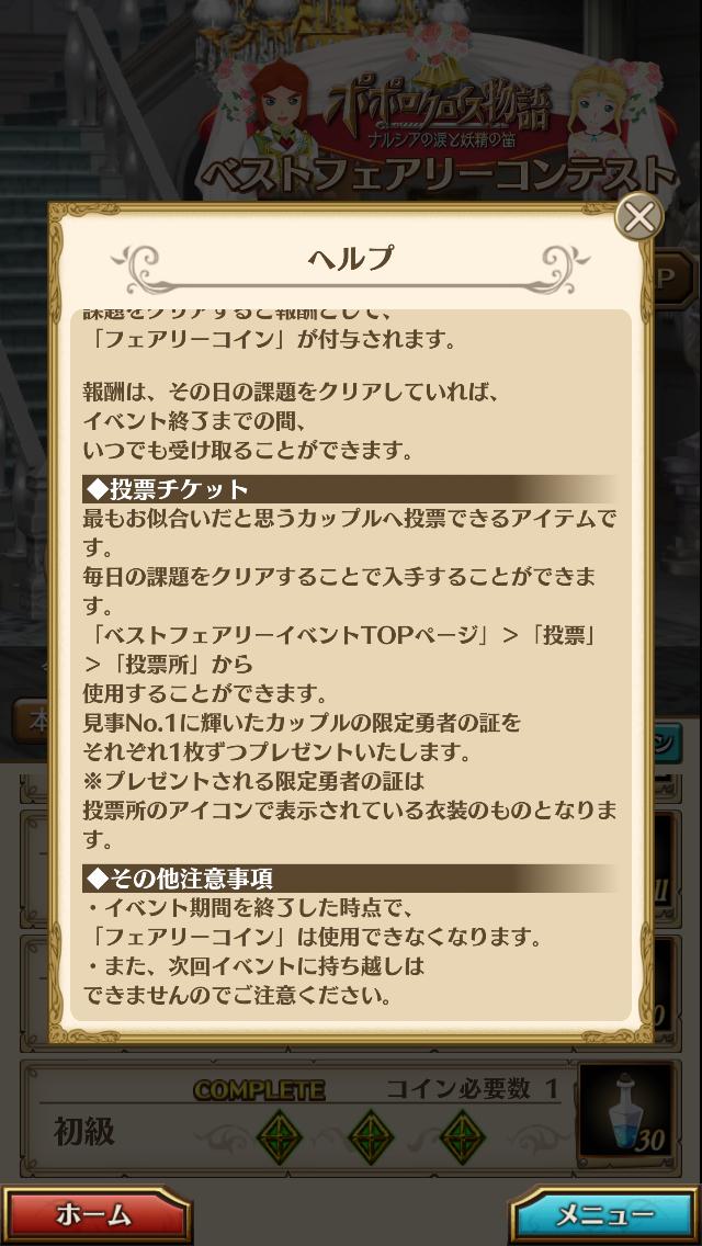 f:id:saki_yukino:20201211222206p:plain