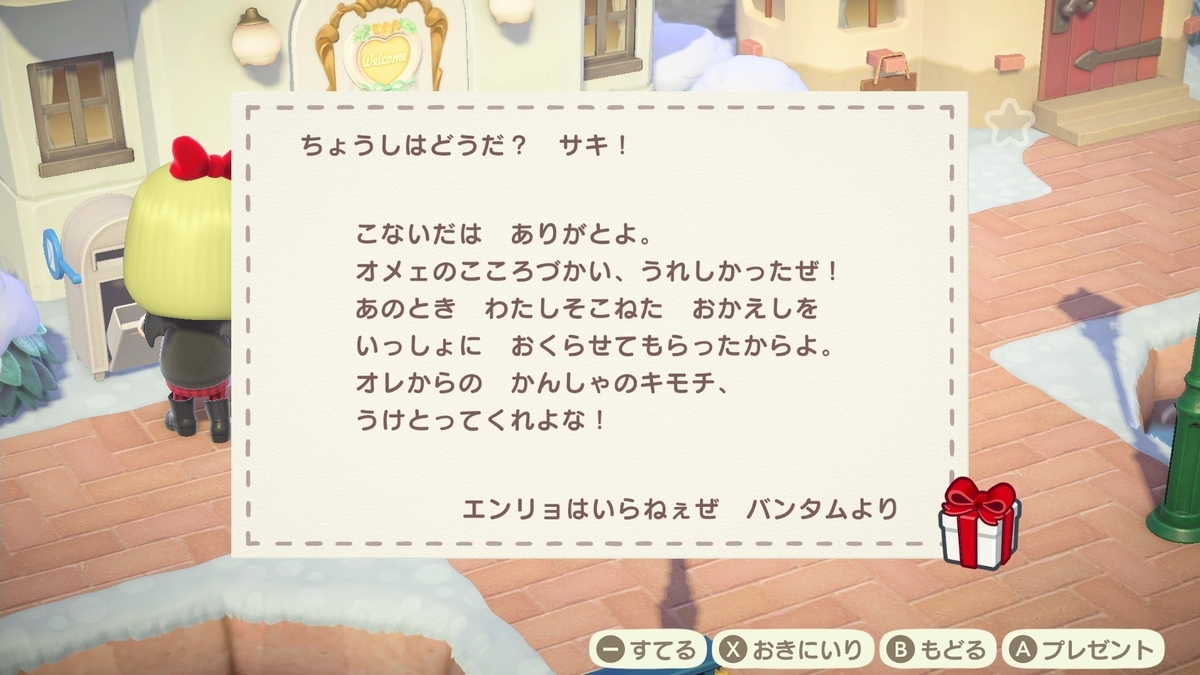 f:id:saki_yukino:20201212143917j:plain