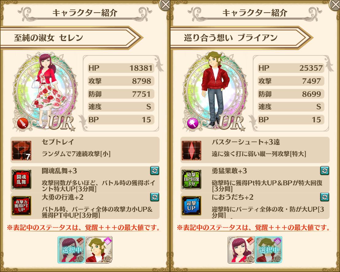 f:id:saki_yukino:20201212203204p:plain