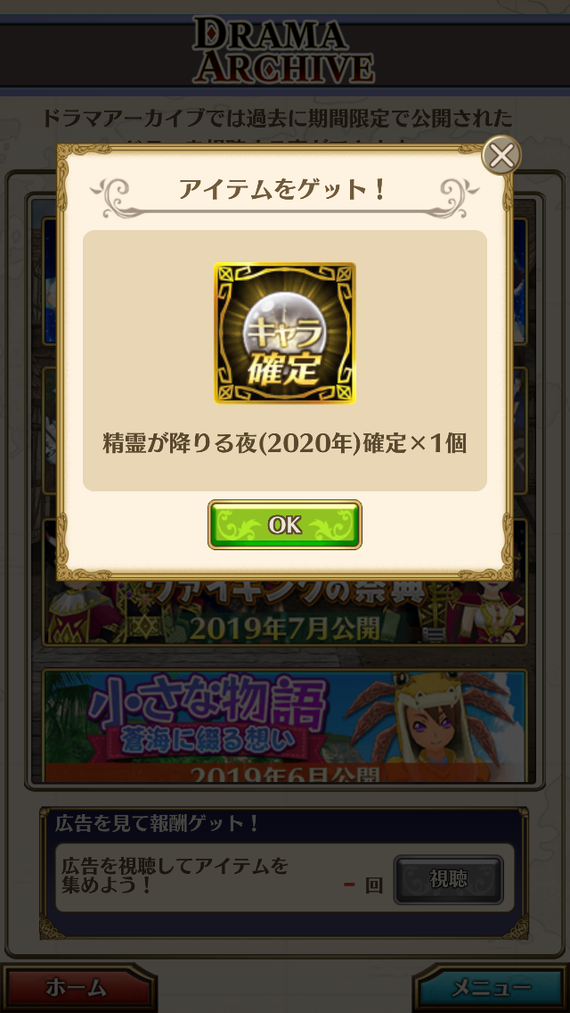 f:id:saki_yukino:20201212204609p:plain