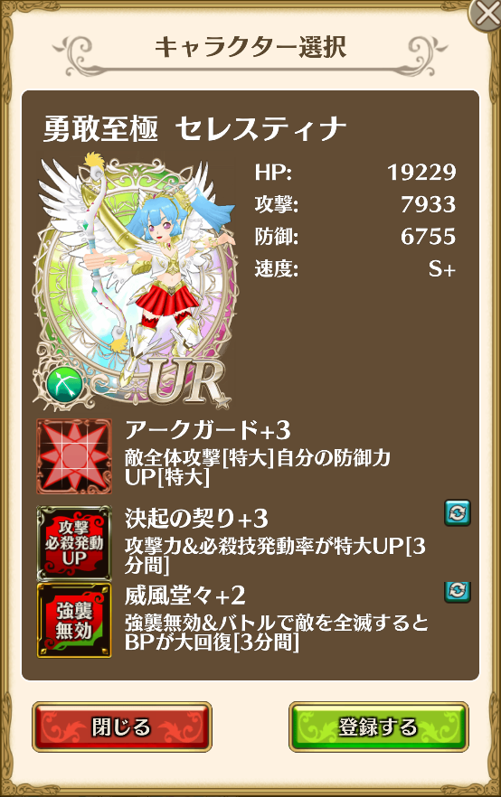 f:id:saki_yukino:20201212204959p:plain