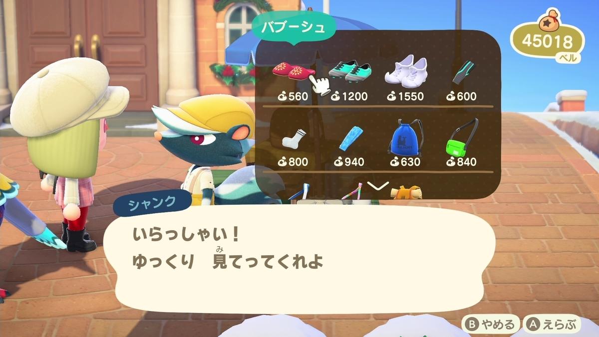 f:id:saki_yukino:20201216132514j:plain