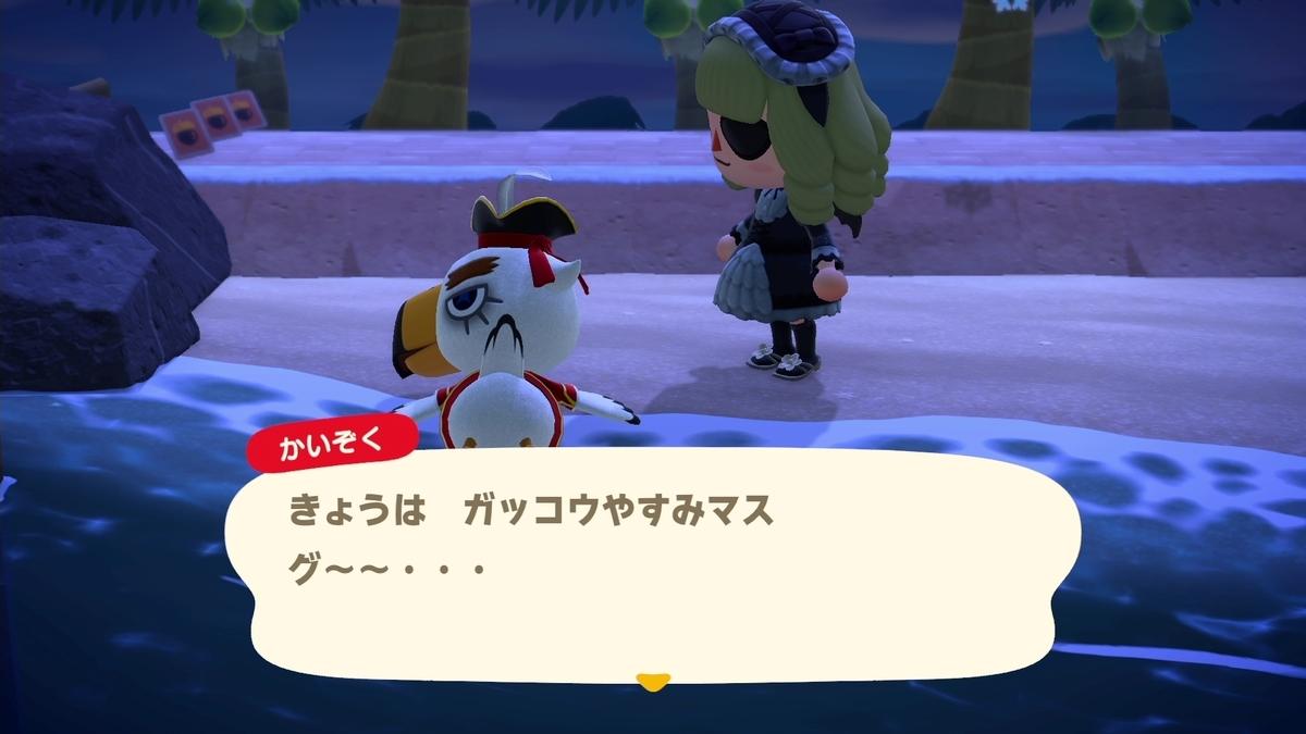 f:id:saki_yukino:20201217211714j:plain