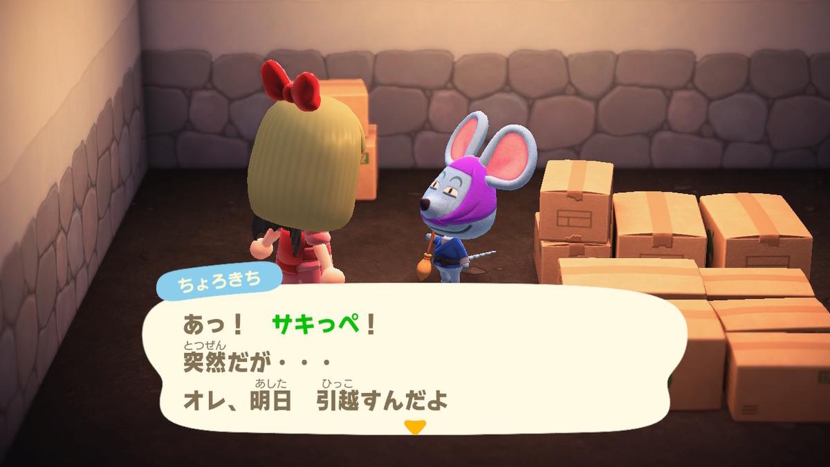 f:id:saki_yukino:20201219202511j:plain