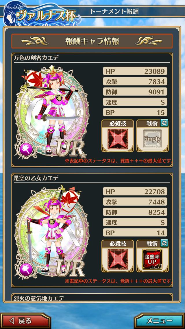 f:id:saki_yukino:20201219205544p:plain