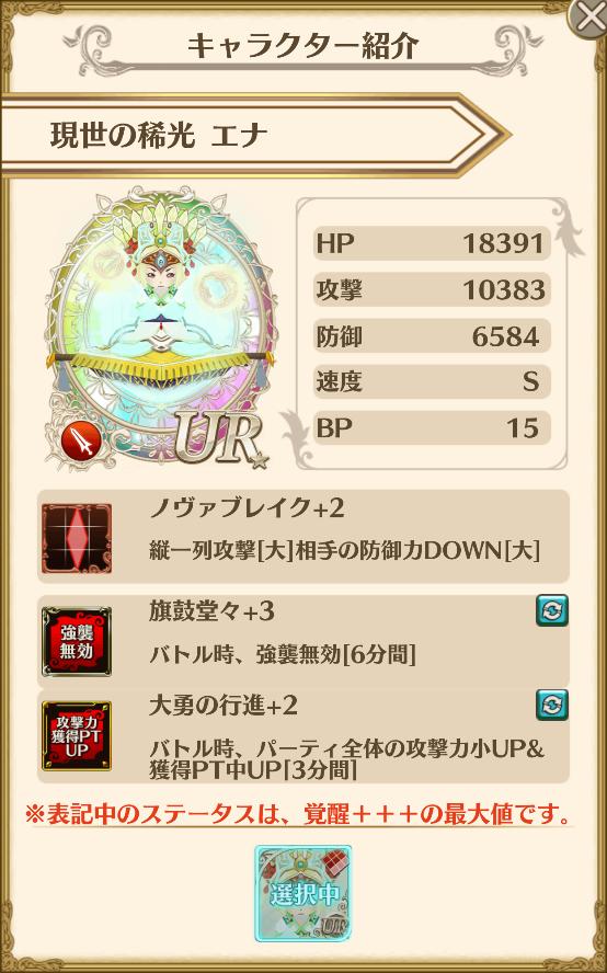 f:id:saki_yukino:20201219212527p:plain
