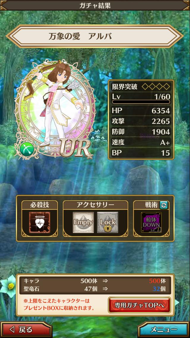 f:id:saki_yukino:20201219220523p:plain