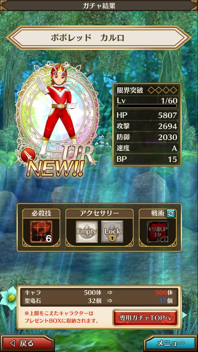 f:id:saki_yukino:20201219220527p:plain