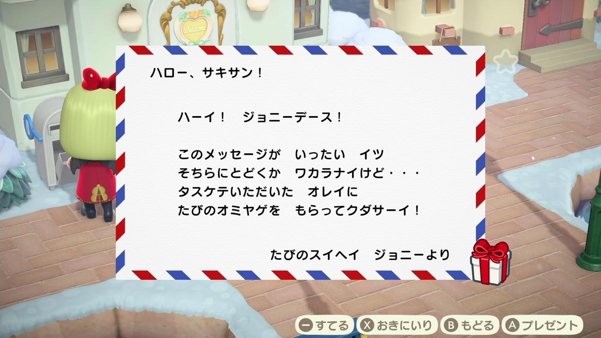 f:id:saki_yukino:20201223141411j:plain