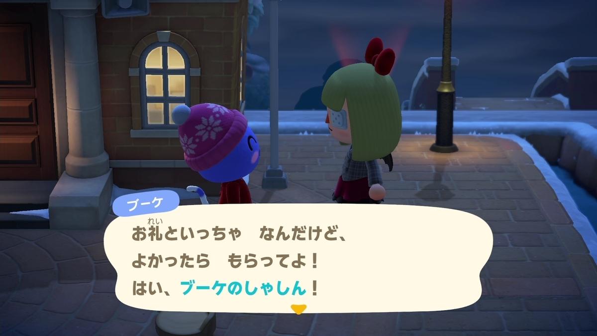 f:id:saki_yukino:20201226221041j:plain