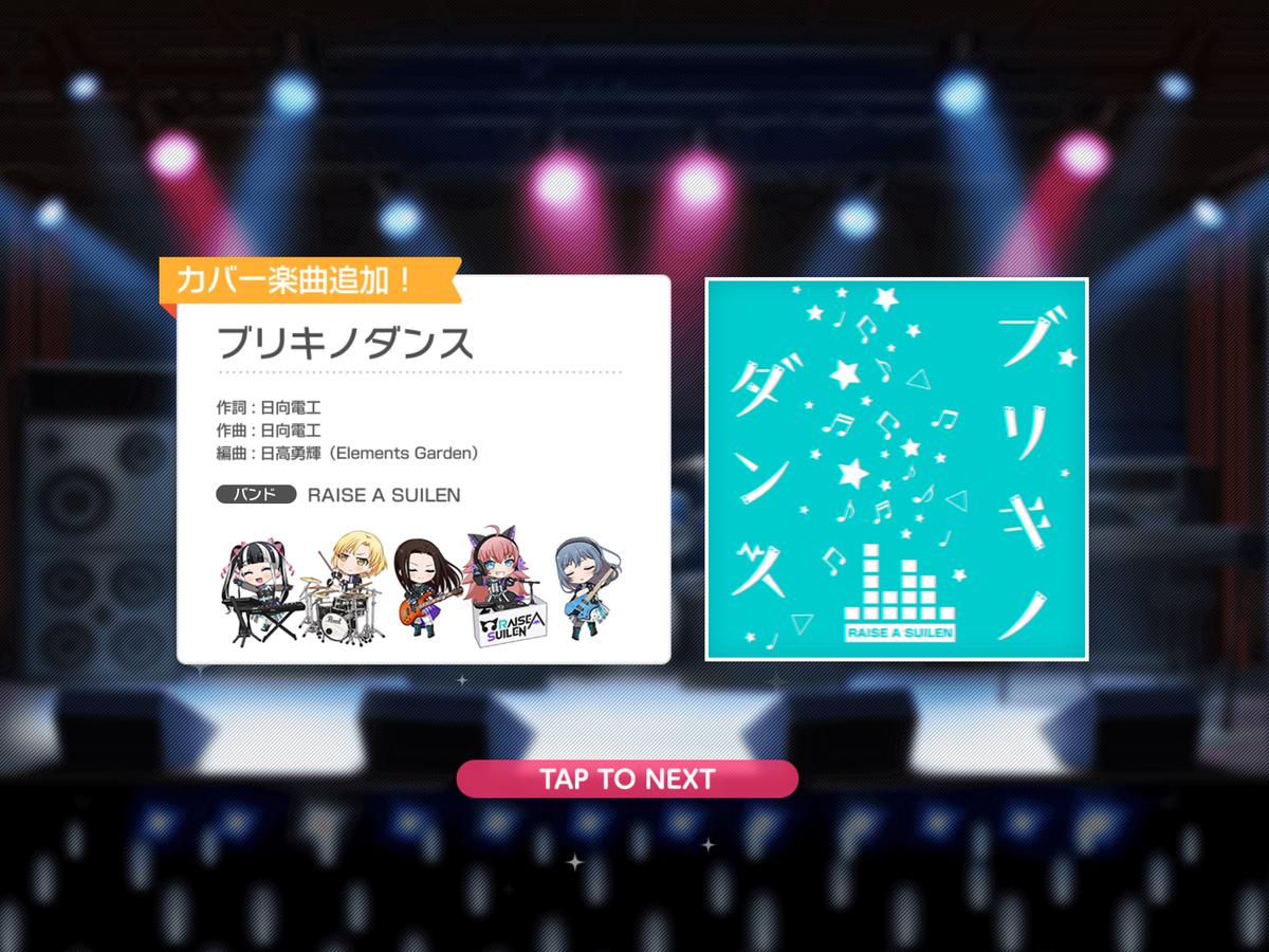 f:id:saki_yukino:20210101141801p:plain