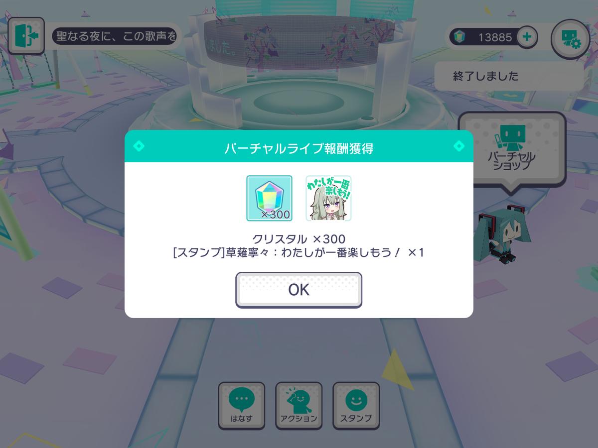 f:id:saki_yukino:20210101152049p:plain