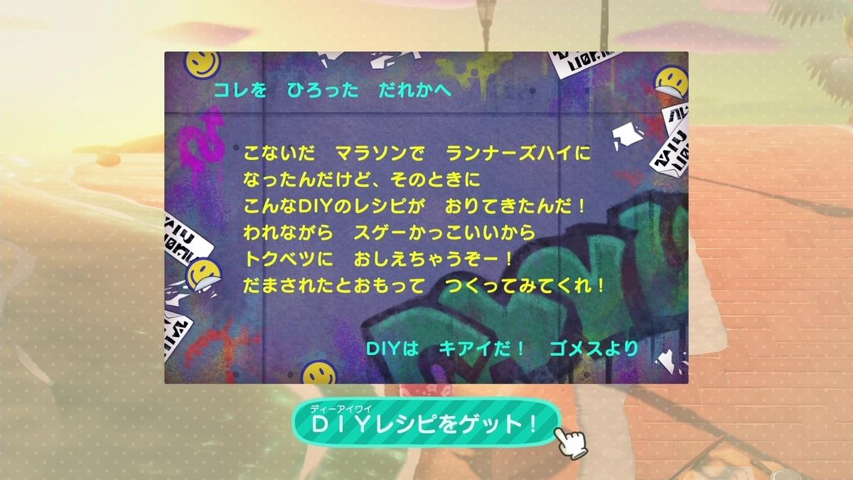 f:id:saki_yukino:20210101165933j:plain