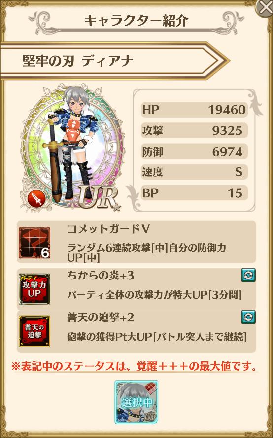 f:id:saki_yukino:20210101214249p:plain