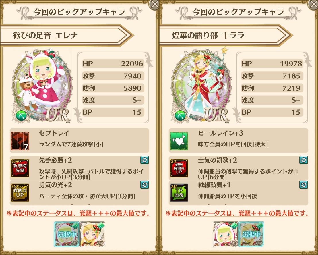 f:id:saki_yukino:20210101214333p:plain