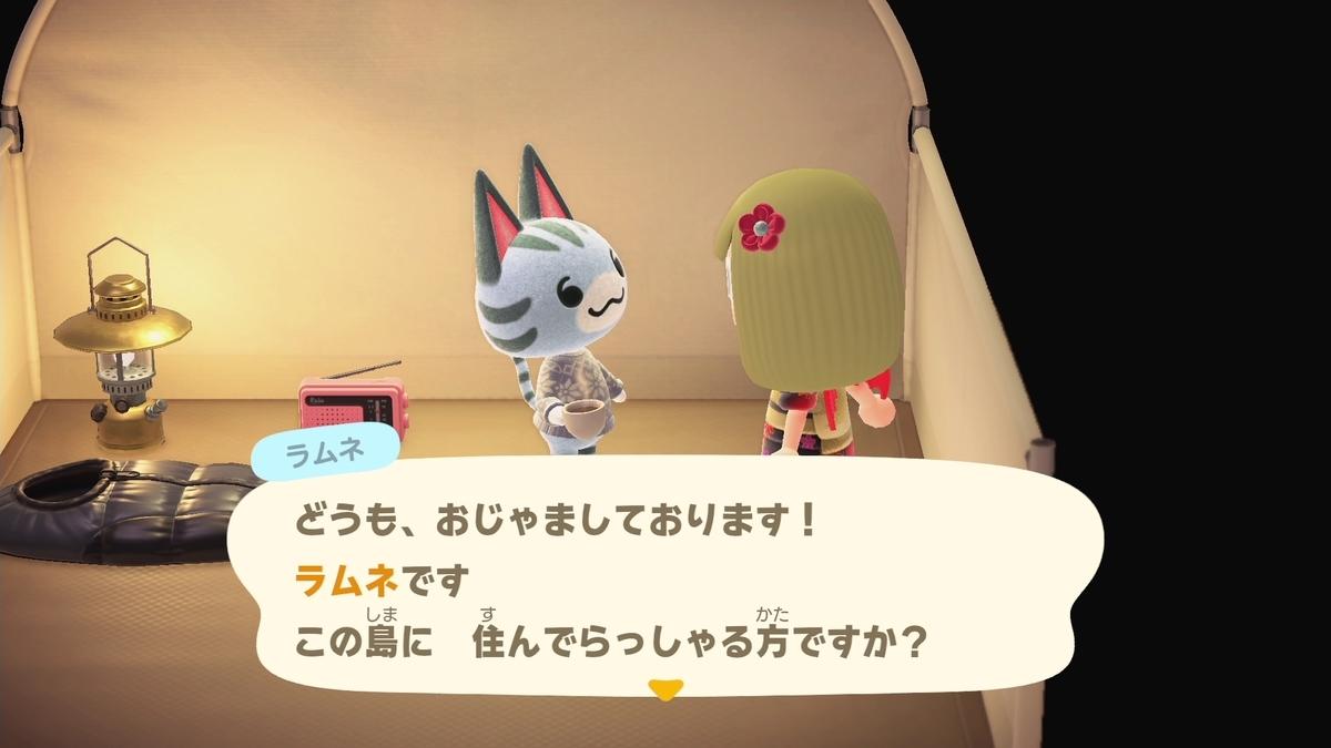f:id:saki_yukino:20210102144712j:plain