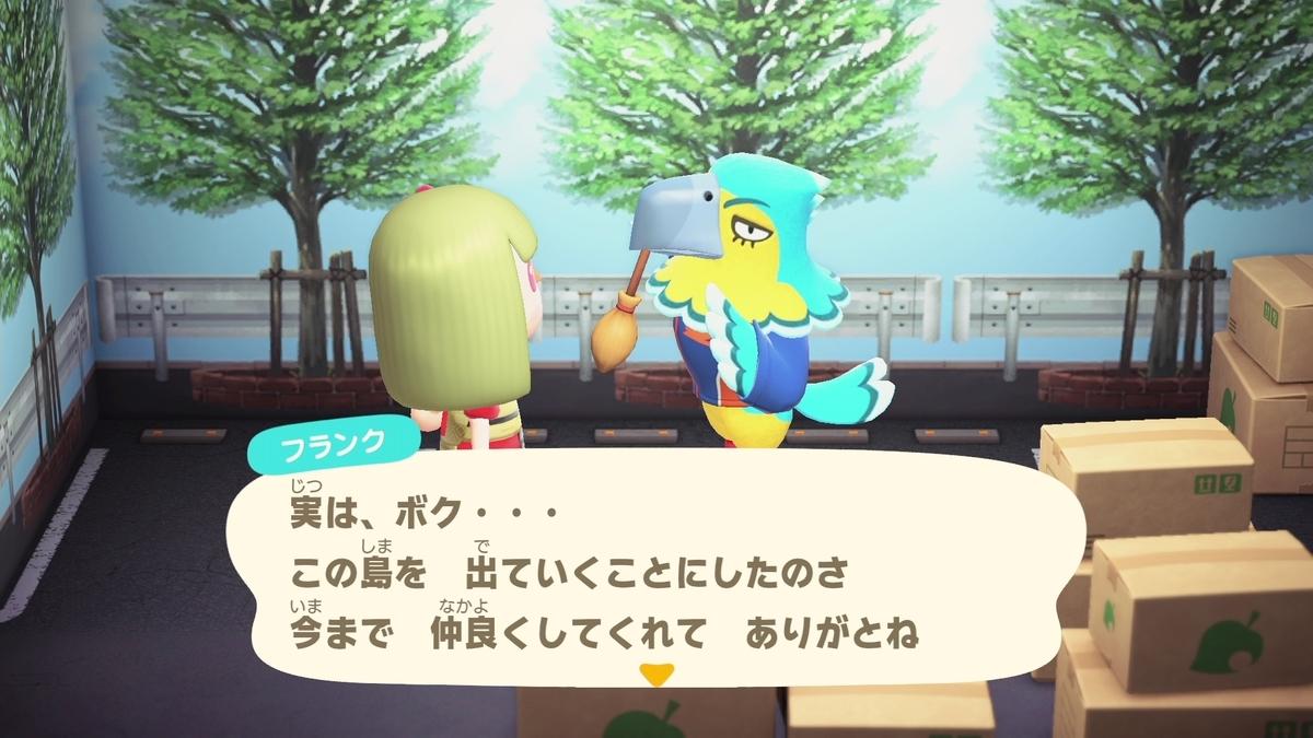 f:id:saki_yukino:20210102144720j:plain