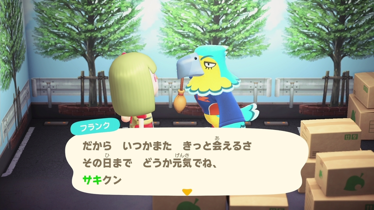 f:id:saki_yukino:20210102144724j:plain