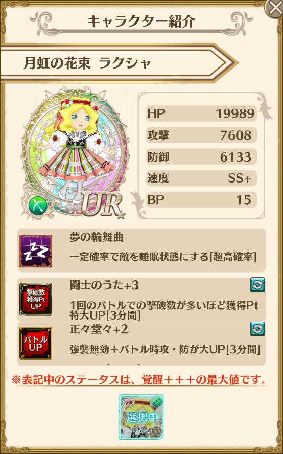 f:id:saki_yukino:20210103235115p:plain