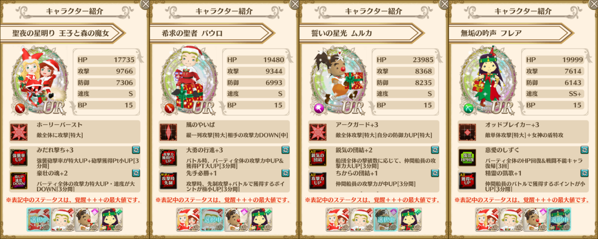 f:id:saki_yukino:20210104002259p:plain