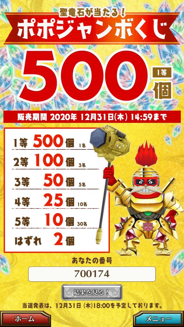f:id:saki_yukino:20210104005505p:plain