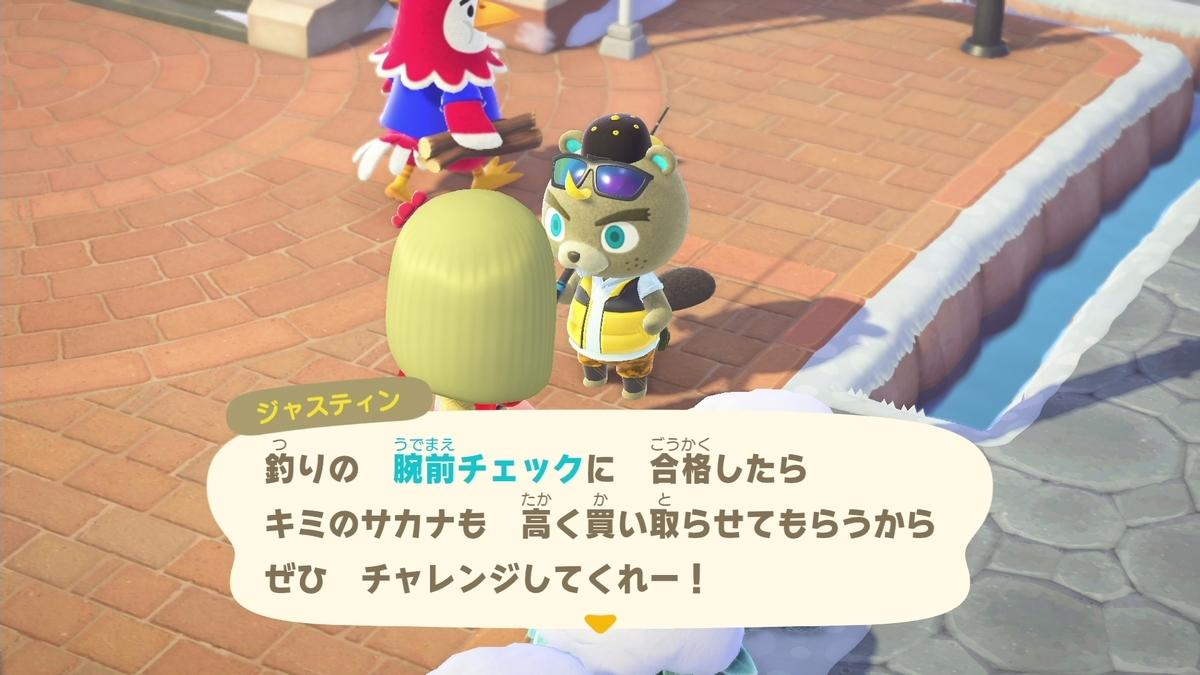 f:id:saki_yukino:20210104142827j:plain