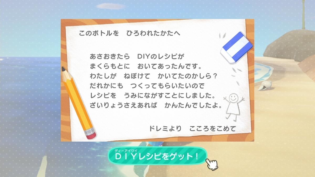 f:id:saki_yukino:20210104142831j:plain