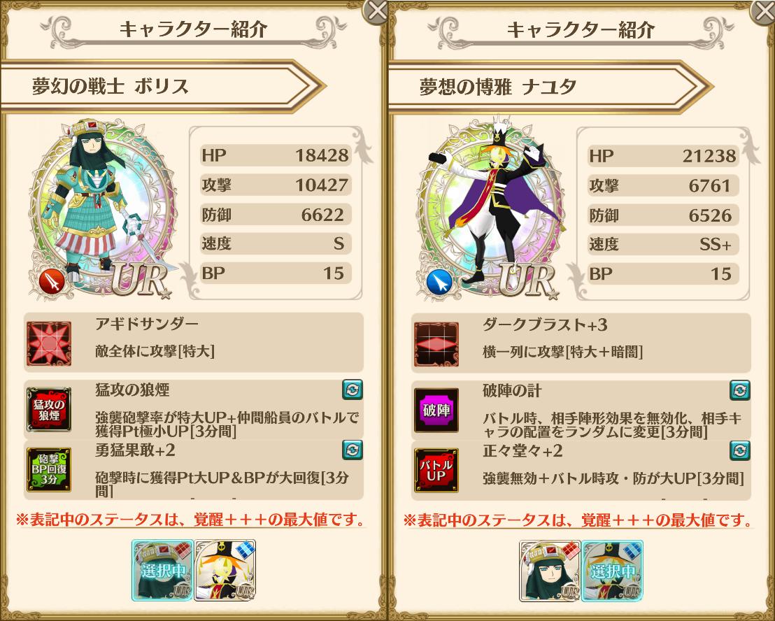 f:id:saki_yukino:20210105212008p:plain