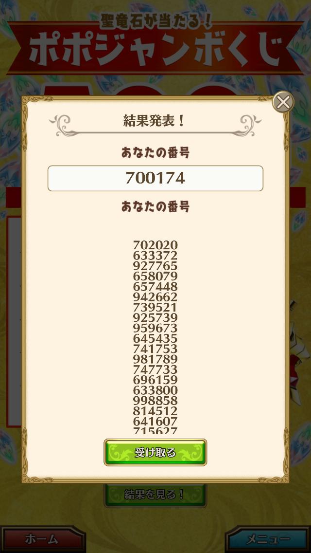 f:id:saki_yukino:20210105214042p:plain