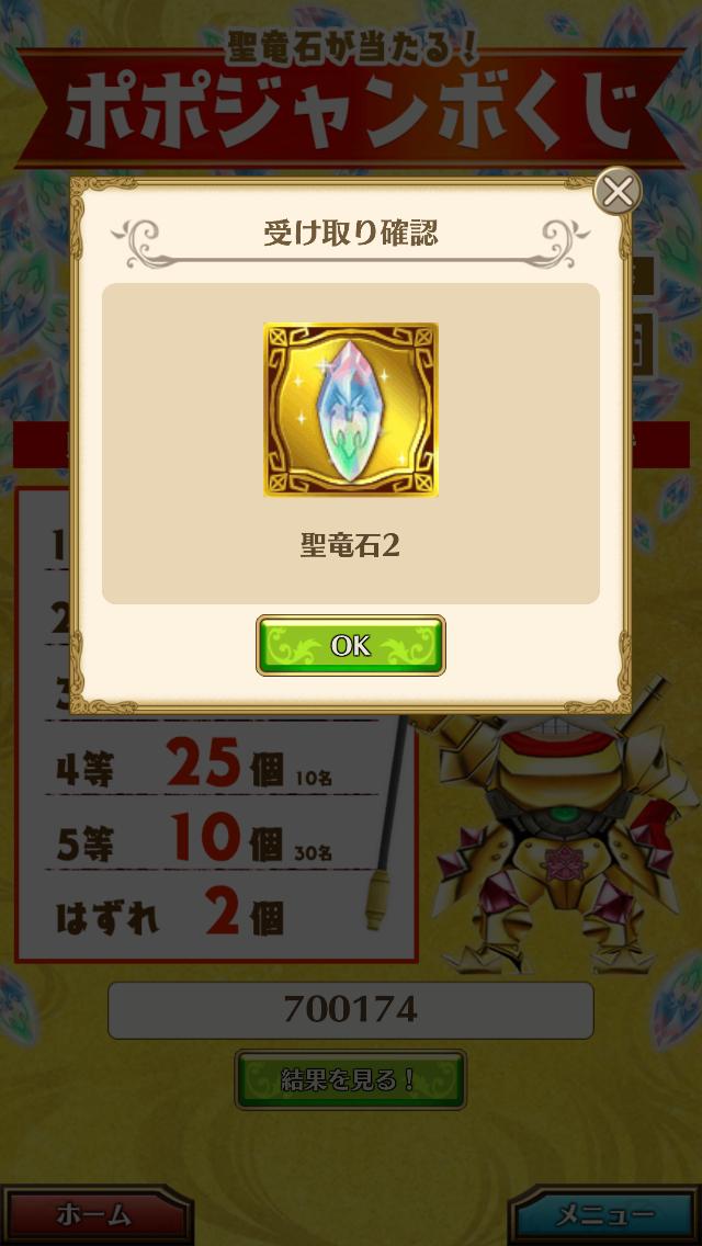 f:id:saki_yukino:20210105214046p:plain